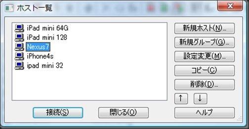 スクリーンショット 2014-08-30 19.15.53_R
