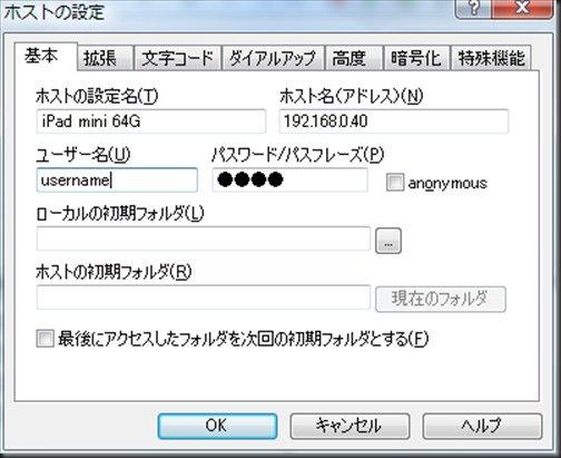 スクリーンショット 2014-08-30 19.26.26_R