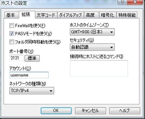 スクリーンショット 2014-08-30 19.26.41_R
