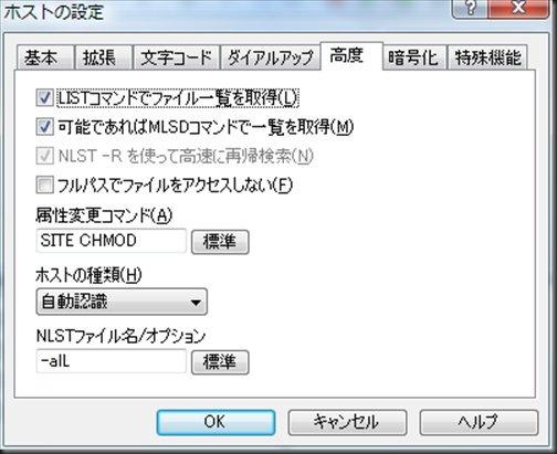 スクリーンショット 2014-08-30 19.26.51_R